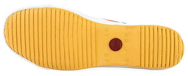 Suela de las zapatillas Feiyue Clásica