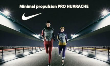 Corredores con huaraches de Nike